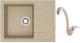 Мойка кухонная Berge BR-5850 + смеситель GR-4003 (песочный/классик) -