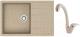 Мойка кухонная Berge BR-7603 + смеситель GR 4003 (песочный/классик) -