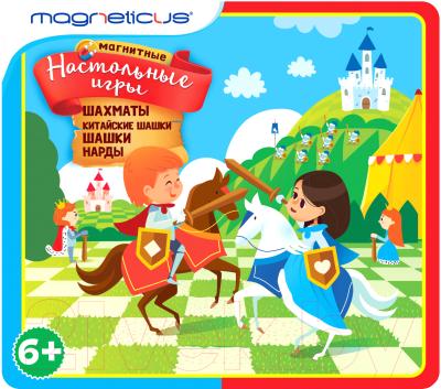 Набор настольных игр Magneticus Шахматы, шашки, китайские шашки, нарды 4 в 1 / BG-003