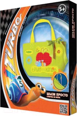 Набор для шитья Делай с мамой Шьем сумку. Турбо. На плантации томатов / 51191
