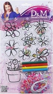 Набор для создания украшений Делай с мамой Бижутерия из печки. Браслеты и кольца / 9208