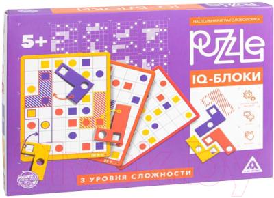 Фото - Настольная игра Лас Играс IQ-блоки / 4983433 настольная игра лас играс ква шарики