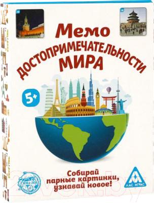 Фото - Настольная игра Лас Играс Мемо. Достопримечательности мира / 4224397 настольная игра лас играс ква шарики