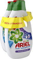 Гель для стирки Ariel Color (2x1.95л) -