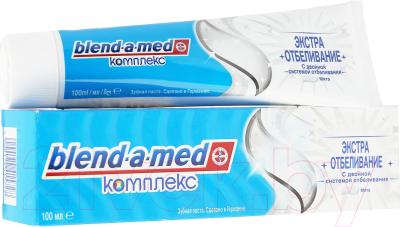 Зубная паста Blend-a-med Комплекс экстра отбеливание мята (100мл)