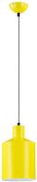 Потолочный светильник Lumion Rigby 3660/1 -