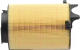 Воздушный фильтр Bosch 1987429405 -
