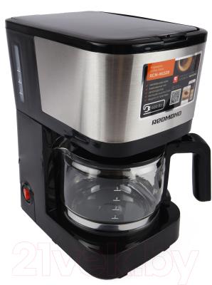 Капельная кофеварка Redmond RCM-M1528