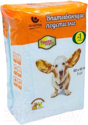 Одноразовая пеленка для животных, 2 шт. Доброзверики Умная покупка 60x60 / П60х60У