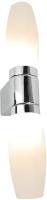 Светильник Arte Lamp Aqua A1209AP-2CC -