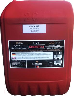 Трансмиссионное масло Senfineco CVT GearUltra / 20-8698