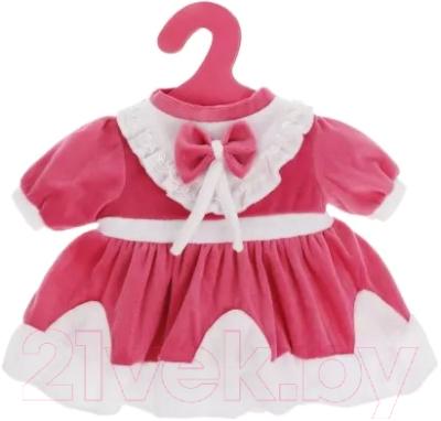 Аксессуар для куклы Наша игрушка Одежда / KQ139559-a