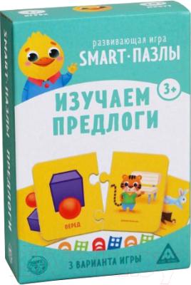 Развивающая игра Лас Играс Smart-пазлы. Изучаем предлоги / 51705795