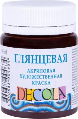 Акриловая краска Decola Коричневая глянцевая / 2928419