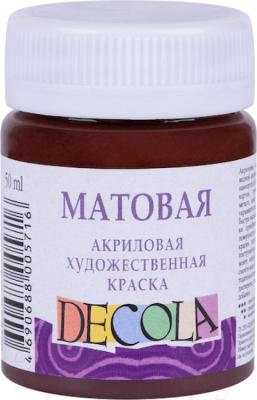 Акриловая краска Decola Коричневая матовая / 14328419