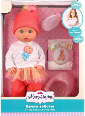 Пупс Mary Poppins Мэри. Уроки заботы / 451276