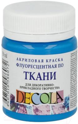 Акриловая краска Decola Флуоресцентная / 5128513