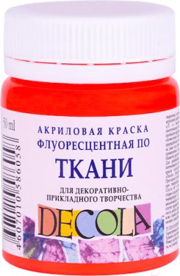 Акриловая краска Decola Флуоресцентная / 5128331