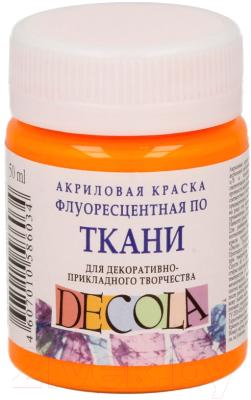 Акриловая краска Decola Флуоресцентная / 5128315