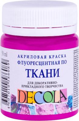 Акриловая краска Decola Флуоресцентная / 5128607