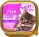 Корм для кошек My Happy Pets С курицей и морковью (100г) -