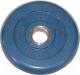 Диск для штанги MB Barbell d31мм 2.5кг (синий) -