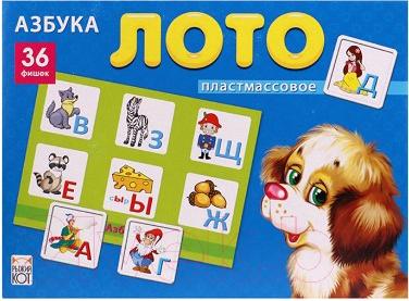 Фото - Развивающая игра РЫЖИЙ КОТ Лото. Азбука/ ИН-8080 развивающая игра рыжий кот игры с маркером развиваем логику и мышление