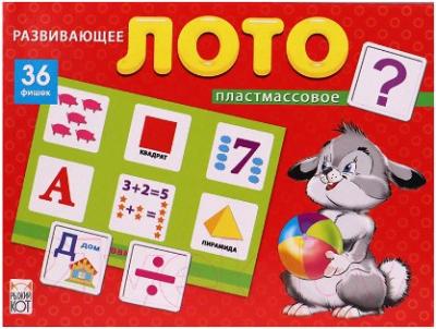 Фото - Развивающая игра РЫЖИЙ КОТ Развивающее лото / ИН-8083 развивающая игра рыжий кот игры с маркером развиваем логику и мышление