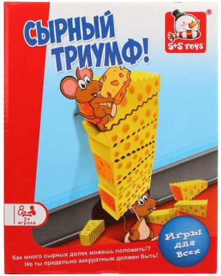 Игровой набор Наша игрушка Ловкость. Сырный триумф! / 200448944