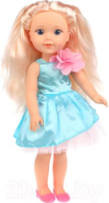 Кукла с аксессуарами Mary Poppins Мия. Уроки воспитания / 451352