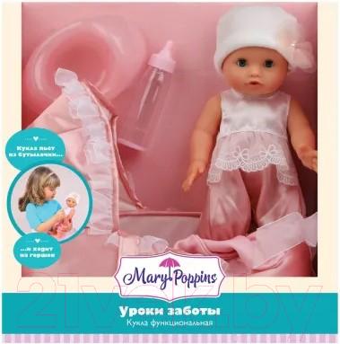 Пупс Mary Poppins Уроки заботы / 451357