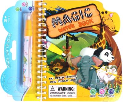 Раскраска Лас Играс Зверята для рисования водой с маркером / 5136304