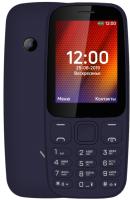 Мобильный телефон Vertex D537 (синий) -