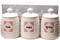 Набор емкостей для хранения Home Line HC20A07-S -