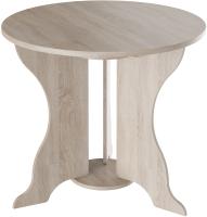 Обеденный стол Bon Mebel Маркус (дуб сонома) -