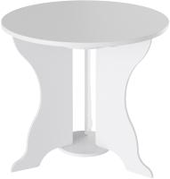 Обеденный стол Bon Mebel Маркус (белый) -