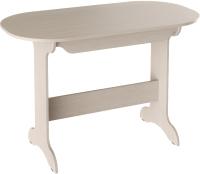 Обеденный стол Bon Mebel Бостон (дуб молочный) -