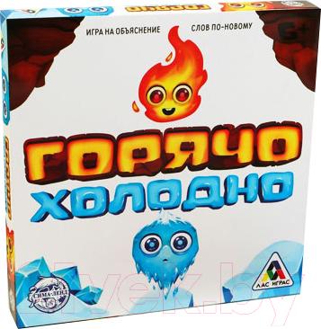 Фото - Настольная игра Лас Играс Горячо-холодно / 3513583 настольная игра лас играс ква шарики