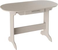 Обеденный стол Bon Mebel Палермо (дуб молочный) -