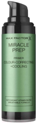 Основа под макияж Max Factor Miracle Prep Primer Colour-Correcting + Cooling