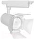 Трековый светильник Arte Lamp Falena A6720PL-1WH -