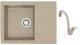 Мойка кухонная Berge BG-5850 + смеситель GR-4003 (песочный глянец/классик) -