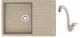 Мойка кухонная Berge BG-7603 + смеситель GR-4003 (песочный глянец/классик) -