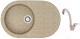Мойка кухонная Berge BR-7301 + смеситель GR-4003 (песочный/классик) -