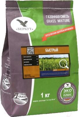Семена газонной травы БЕРКУТ Быстрый