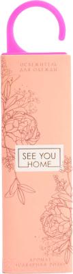 Ароматическое саше See You Home Сахарная роза / 5144978