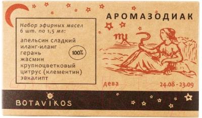 Набор эфирных масел Botavikos Дева