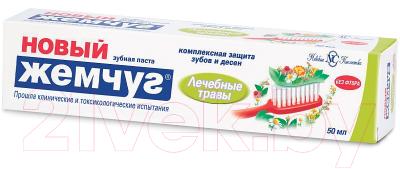 Зубная паста, 2 шт. Новый жемчуг Лечебные травы
