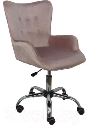 Кресло офисное AksHome