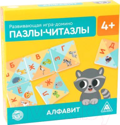 Развивающая игрушка Лас Играс Пазлы-читазлы. Алфавит / 5362310 развивающая игра домино пазлы читазлы фрукты овощи и ягоды 4